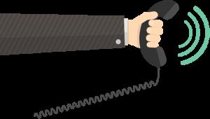 call forward